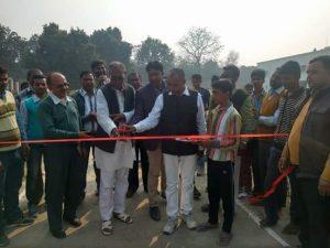 KCC रामपुर जलालपुर